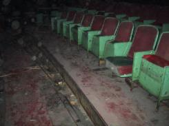 Old theatre seats coming out